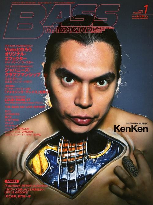 KenKen・ベースマガジン掲載
